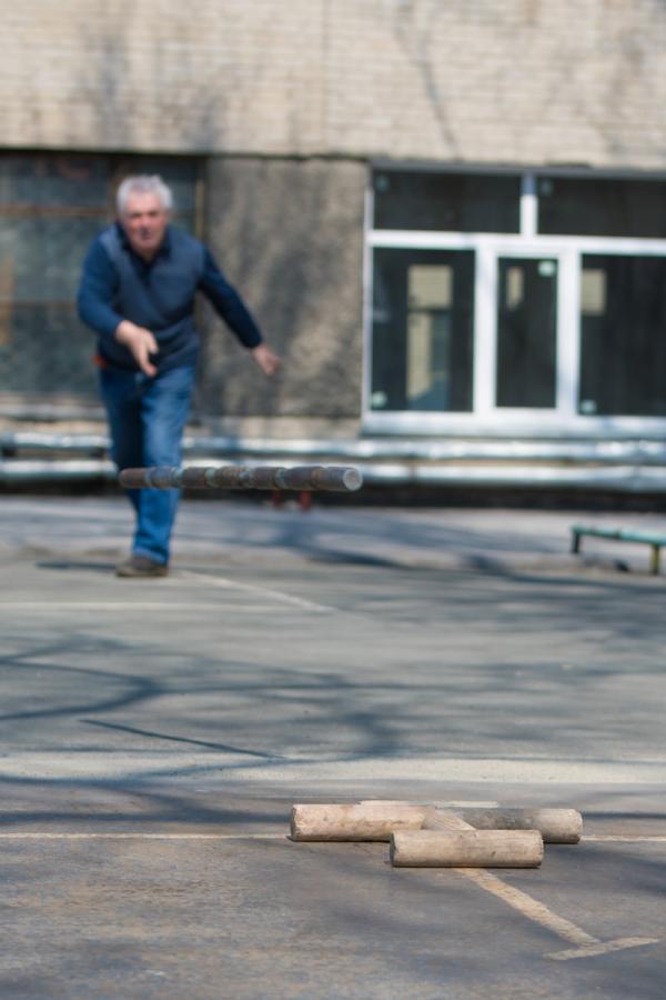 Чемпионат и первенство города Новосибирска по городошному спорту (городки классические, командные, личные)