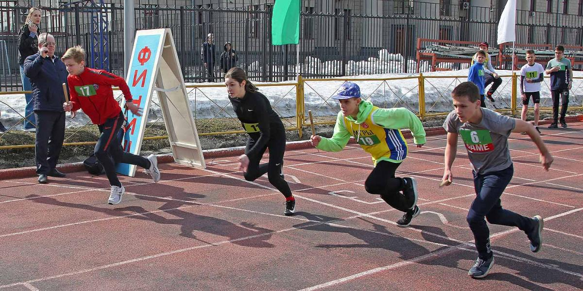 Легкоатлетическая эстафета Центрального административного округа.