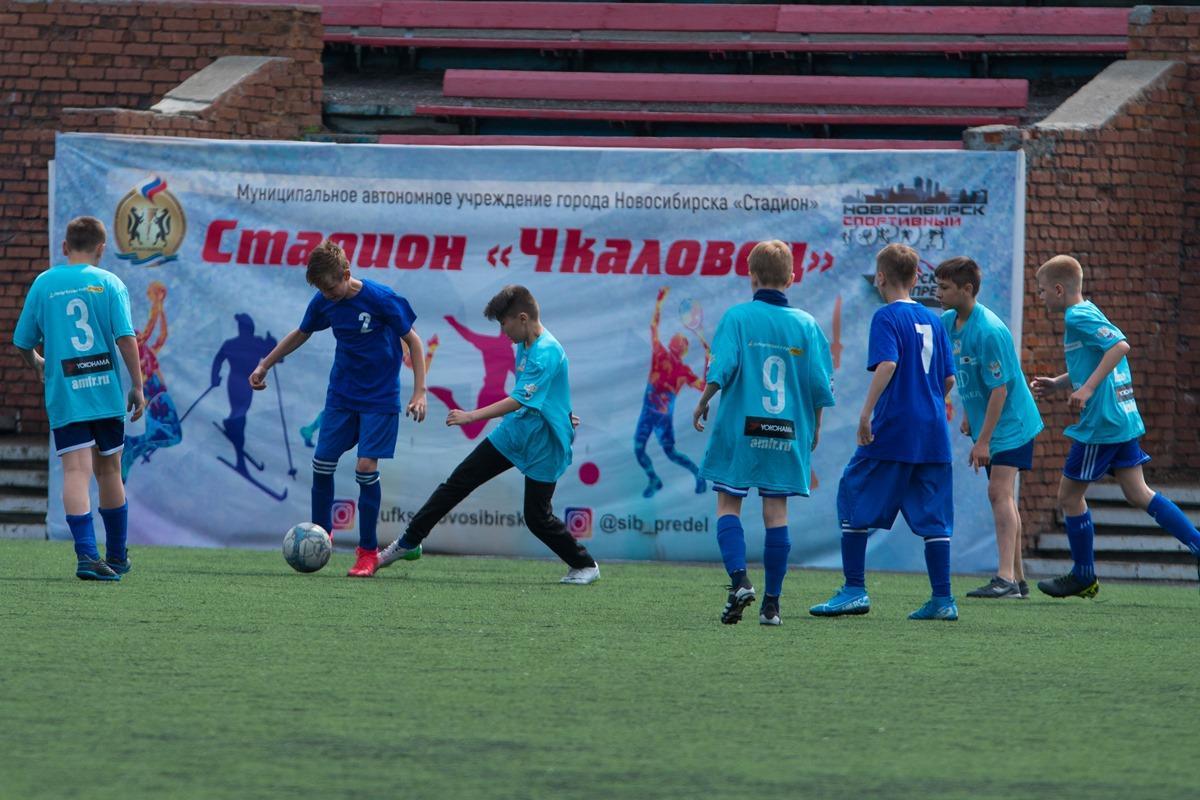 Районный этап турнира КОЖАНЫЙ МЯЧ (стадион ЧКАЛОВЕЦ)