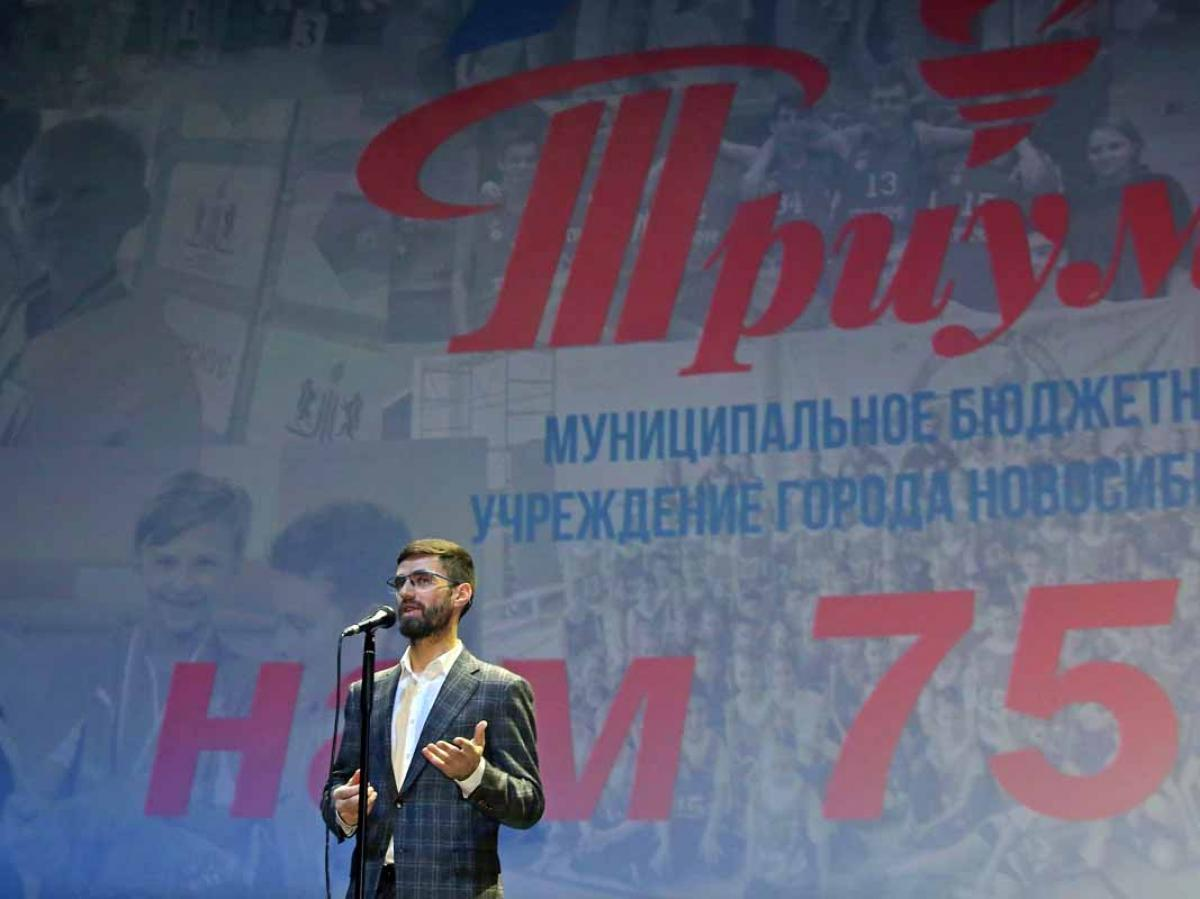 75 лет спортивной школе ТРИУМФ