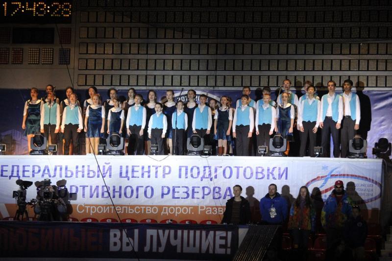 I Всероссийская зимняя спартакиада спортивных школ: открытие