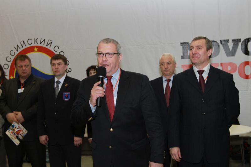 Всеросийский фестиваль единоборств 2014